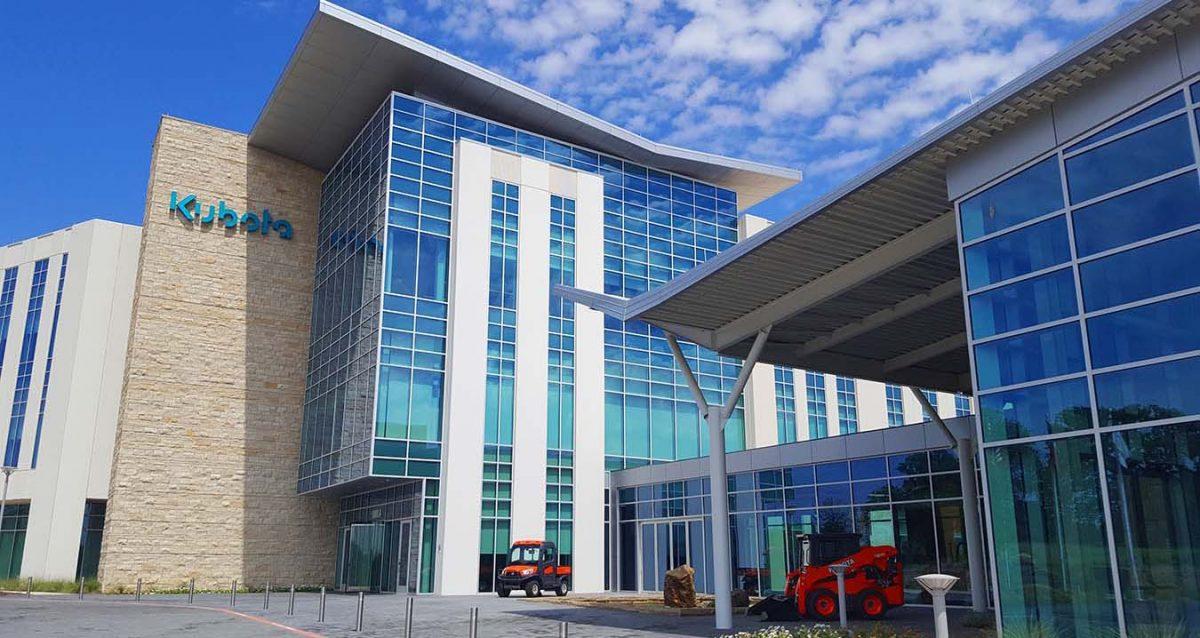 Kubota US Headquarters